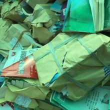 造纸厂回收报废图书
