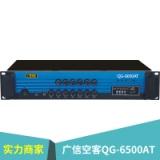 广信空客QG-6500AT家庭影院 ktv用音箱音响等影音产品