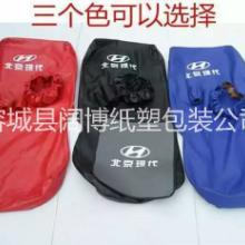 汽车维修水洗皮革三件套座套方向盘套汽车美容专用批发