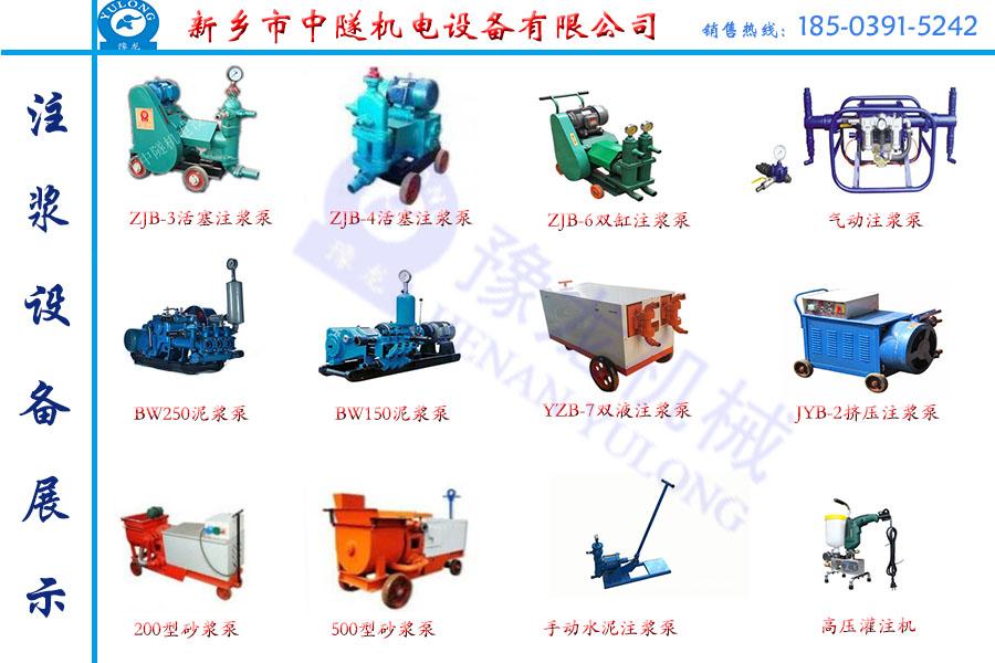 混凝土灰浆机厂家图片/混凝土灰浆机厂家样板图 (1)