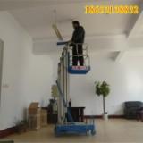 单柱铝合金升降机  液压升降机  电动升降机  升降平台尺寸 铝合金单柱