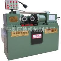 液压Z28-80滚丝机使用范围|螺纹加工机械滚丝机