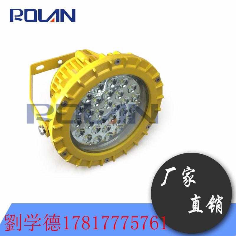 供应福建ZL8923固态防爆节能工作灯 100W