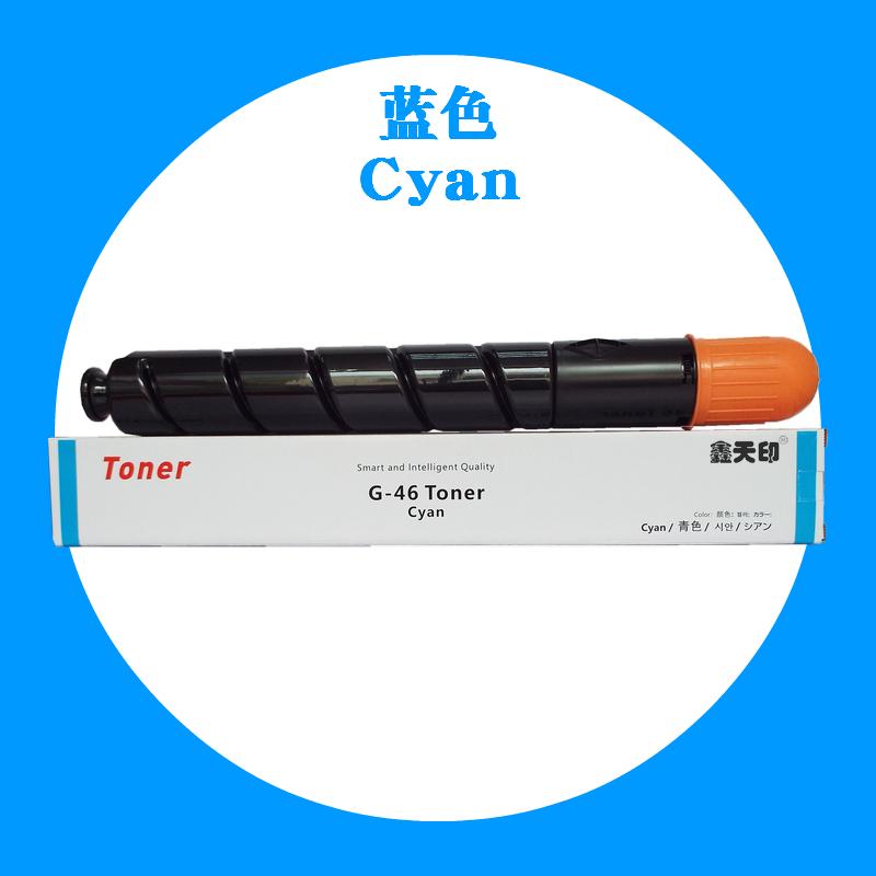 适用佳能NPG-46彩色粉盒C5030 C5035碳粉