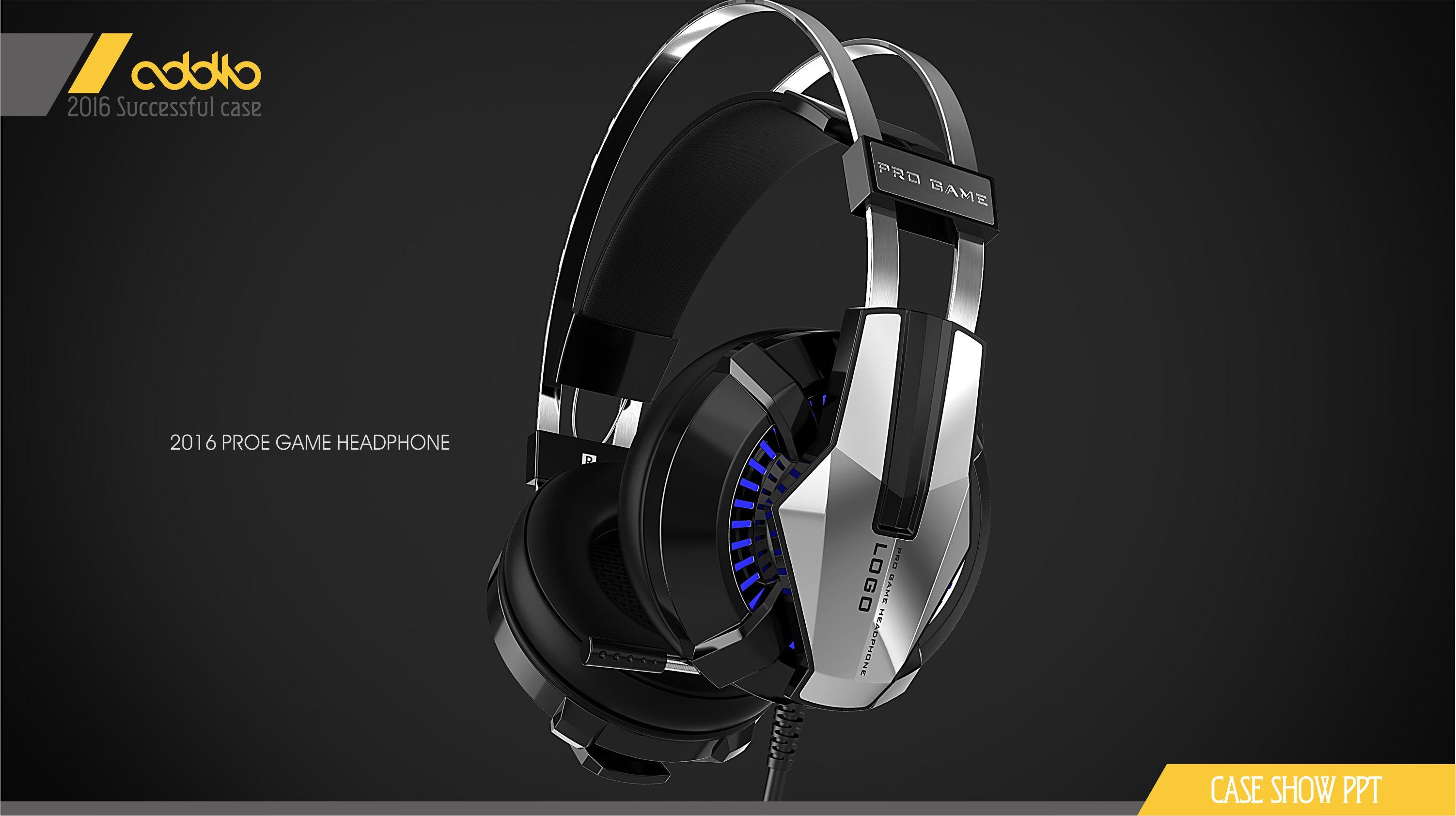 游戏耳机id外观设计和结构设计