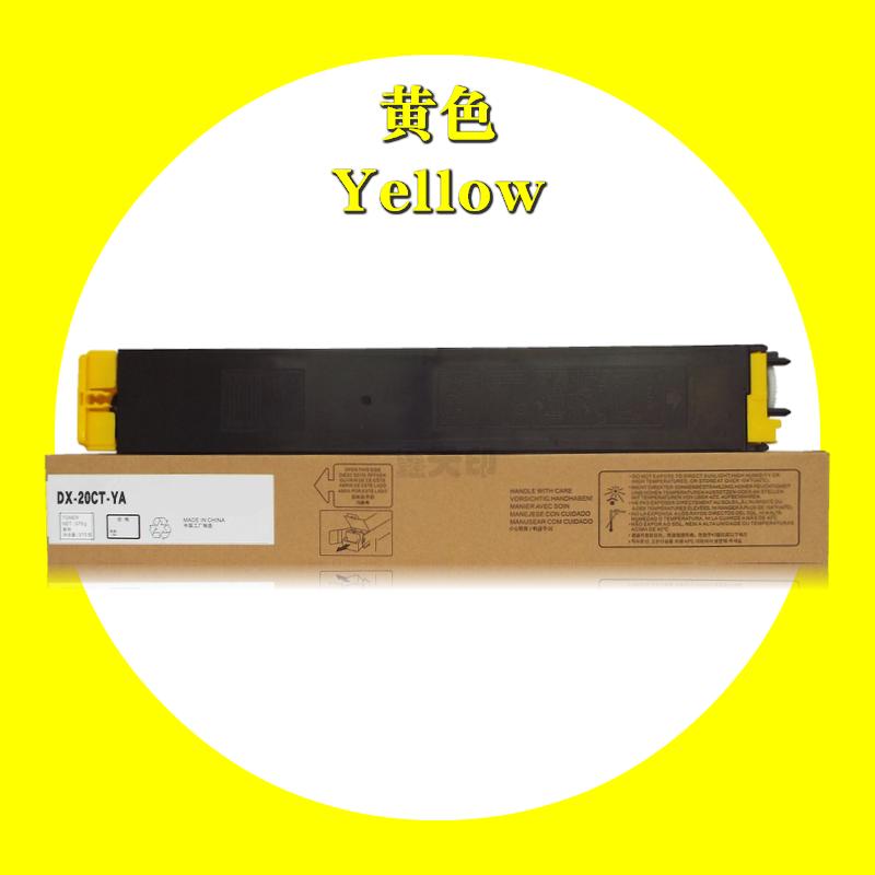 适用夏普DX-20CT碳粉DX-2008UC粉盒2508NC墨粉