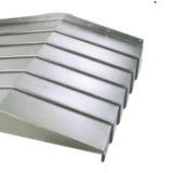 钢板防护罩 钢板机床导轨防护罩 伸缩式钢板防护罩