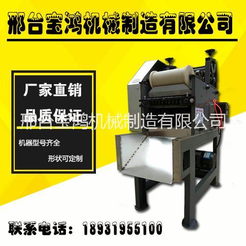 供应自动卡通面片一体机商用仿手工蝴蝶面机不锈钢自动面片机厂家直销
