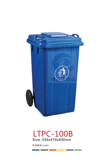 河池环卫塑料垃圾桶