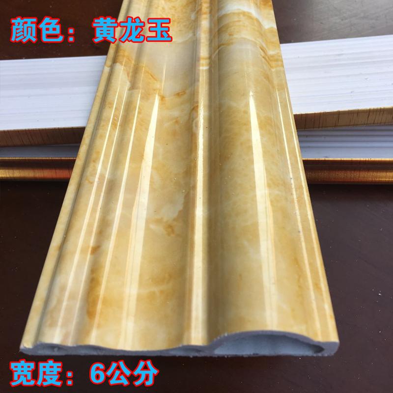 上海装饰线条批发  仿大理石背景墙 pvc材质防火阻燃 欧式背景