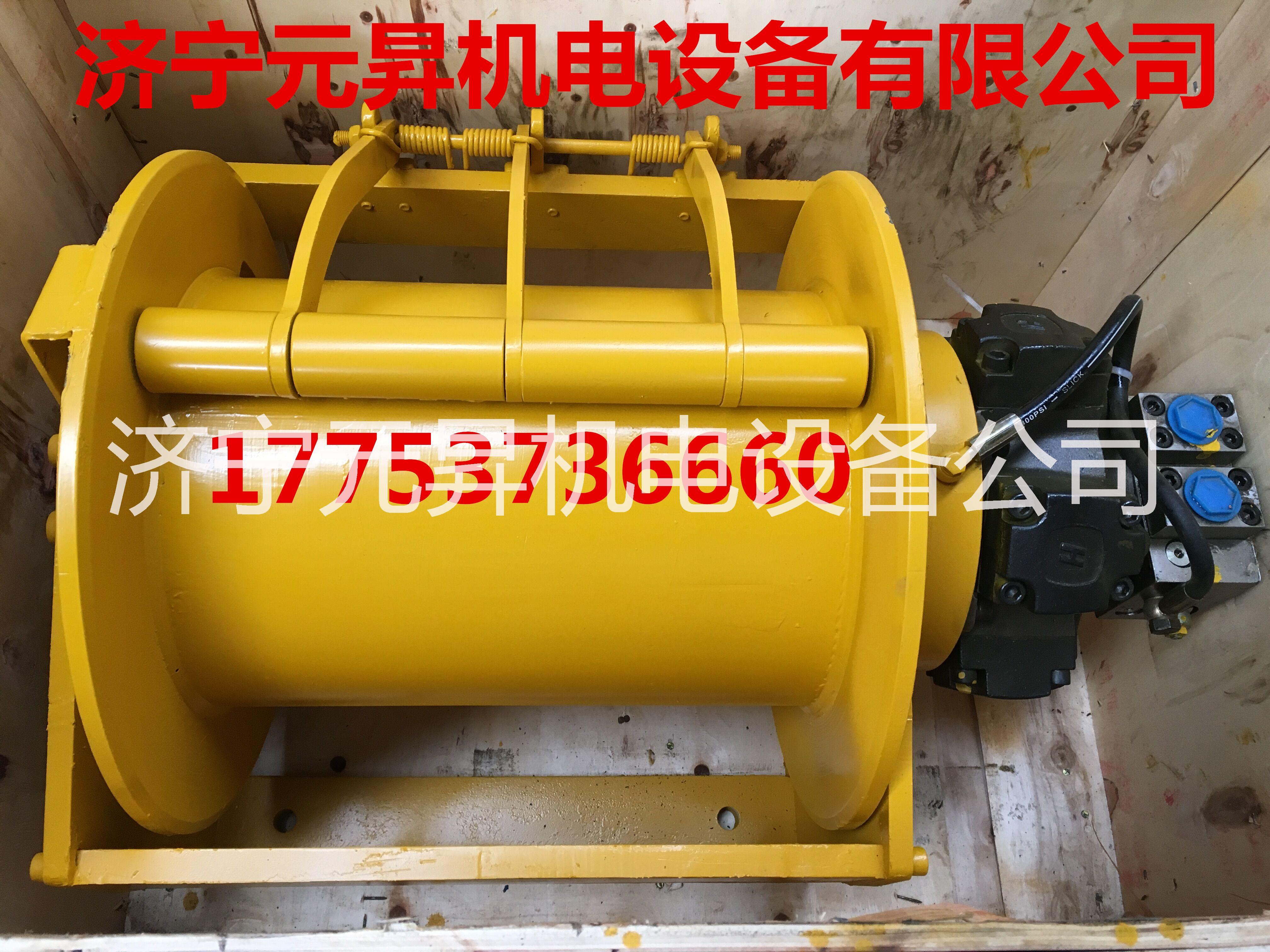 厂家直销 船用液压绞车 液压马达卷扬机 液压绞车设计