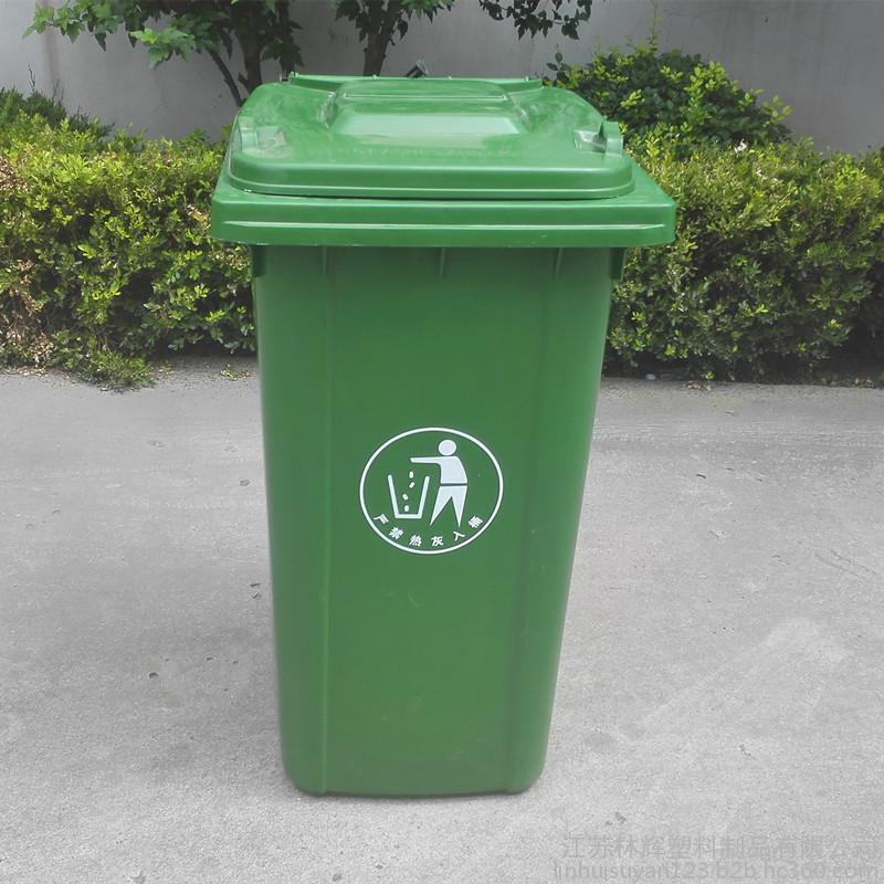 厂家直销塑料垃圾桶 240L