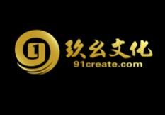 上海玖幺文化传播有限公司简介