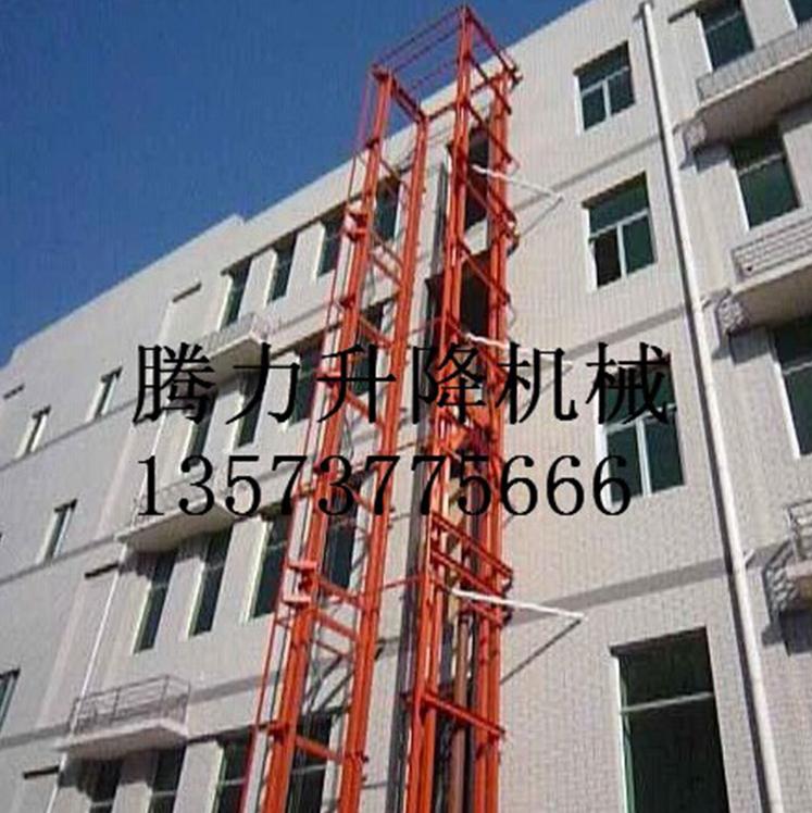 济南液压剪叉式升降机供应商 链条式升降机订做多少钱 升降平台规格