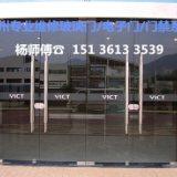 郑州门禁系统设计安装维修 郑州门禁系统专业安装维修