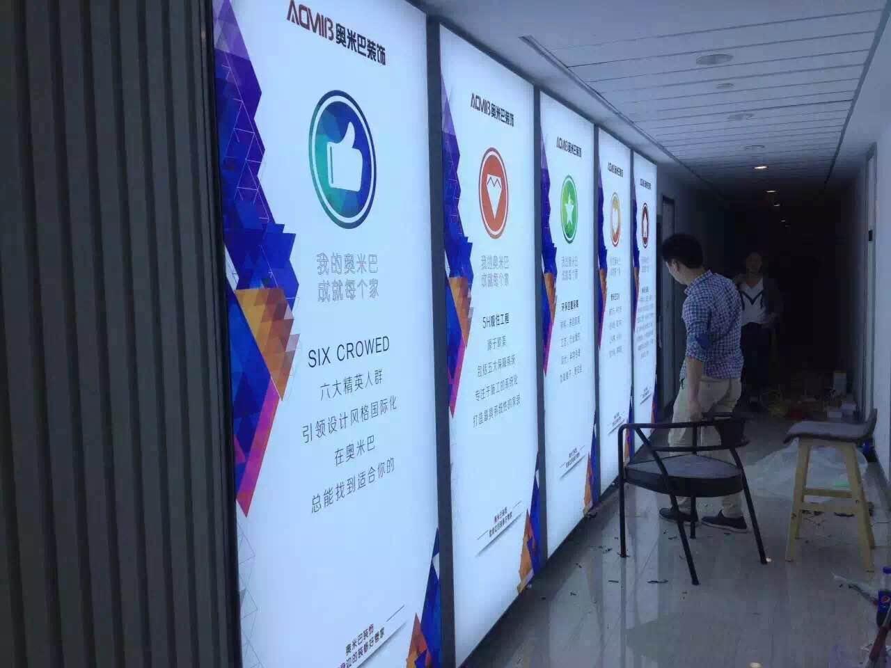 深圳卡布灯箱厂家直销、卡布灯箱供货商批发、供应卡布灯箱出售