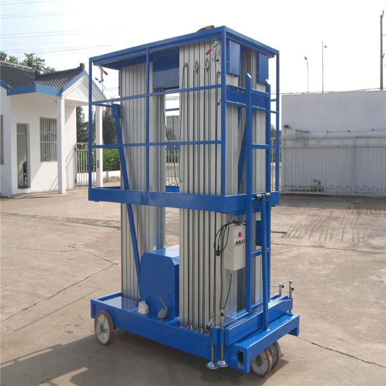 三桅柱14米铝合金式电动升降机 三桅柱14米铝合金式电动 升降机 三桅柱铝合金 三桅柱铝合金升降平台制造厂家