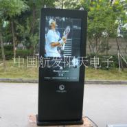 户外LCD 42 寸数字标牌竖式图片