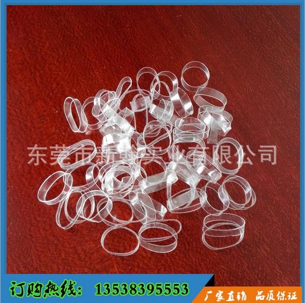 厂家大量供应 tpu高温胶圈 tpu防老化胶圈 规格齐全