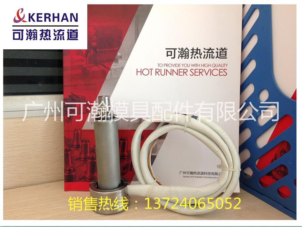 广州热流道热咀制造商 热流道热咀厂家直销 热流道热咀专业设计报价