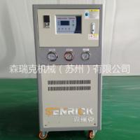 水冷式工业冷水机 森瑞克机械 冰水机 冻水机 昆山本地生产厂家