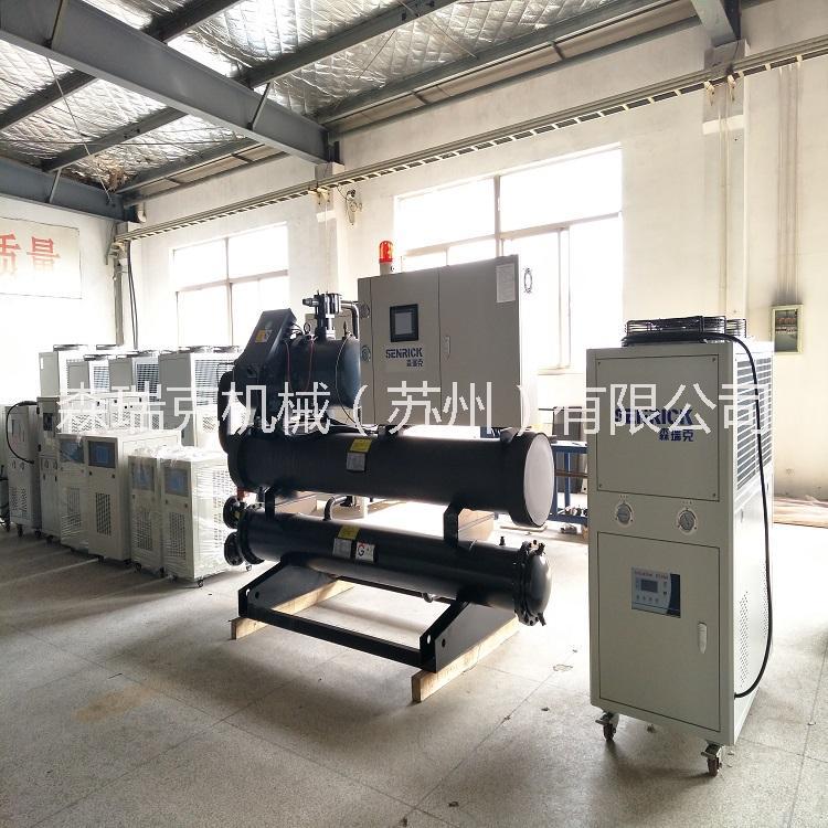 上海水冷型螺杆冷水机|盾构机用冷水机|建筑工地用冷水机