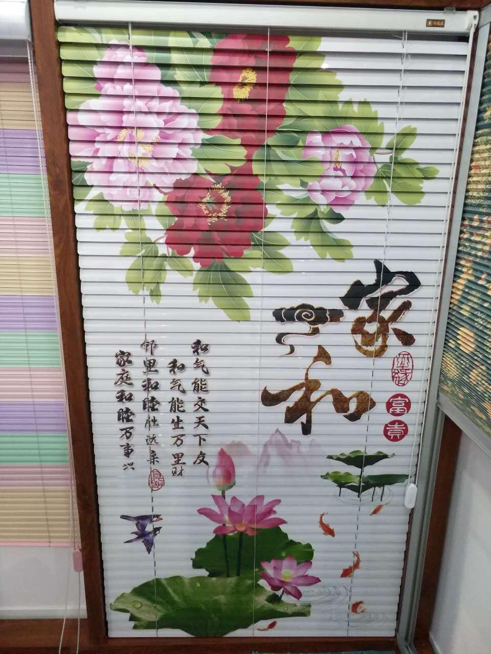 广州三帝窗饰有限公司