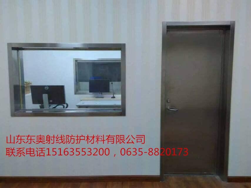 山东东奥医院防辐射CT室铅房铅板铅玻璃铅板供应商铅板价格