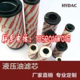 1300R010BN4HC/B4-KE50贺德克滤芯
