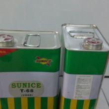 制冷设备- 制冷设备-冷冻油