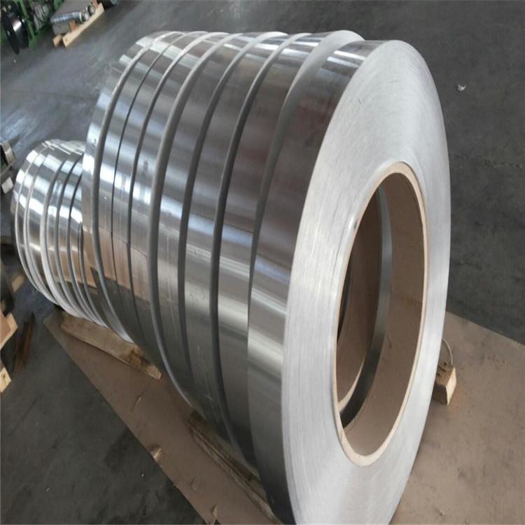 东莞1060预拉伸铝带生产厂家