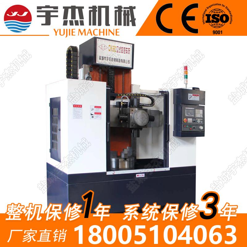 优质数控立车制造厂家 CK580