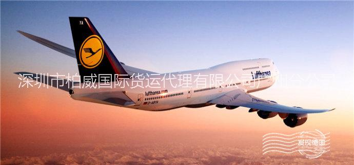 提供专业欧美FBA空运服务图片/提供专业欧美FBA空运服务样板图 (1)