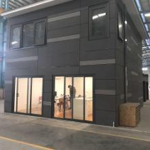 节能、环保、快捷—— 节能、环保、快捷——轻钢房屋