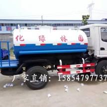供应三轮洒水车2吨三轮洒水车3吨三轮洒水车2立方小型三轮洒水车厂