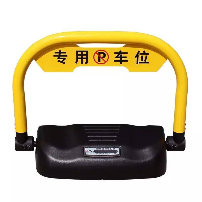 厂家供应智能遥控车位锁占位地锁蓝牙感应自动车位锁智能遥控车位锁