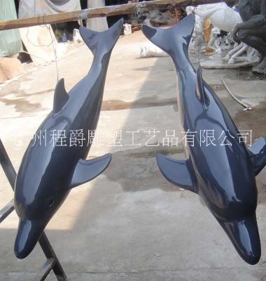 海豚动物雕塑图片/海豚动物雕塑样板图 (1)