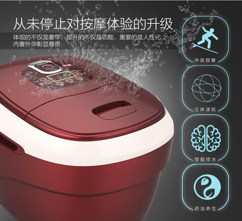 贵州遵义低价厂家直销足浴盆 AW-8031