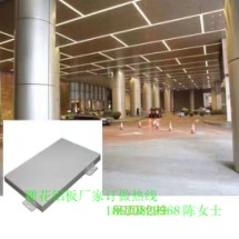 澳门铝单板||护墙铝单板||铝单板镂空|优质铝单板定制价格/厂家 莆 澳门铝单板