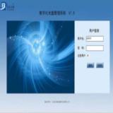 智能光盘管理软件