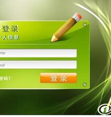 系统开发图片/系统开发样板图 (4)
