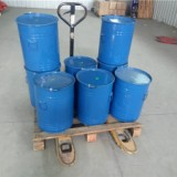 UPS异硫脲丙磺酸内盐CAS:21668-81-5 酸性镀铜哪家好