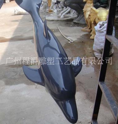 海豚动物雕塑图片/海豚动物雕塑样板图 (4)