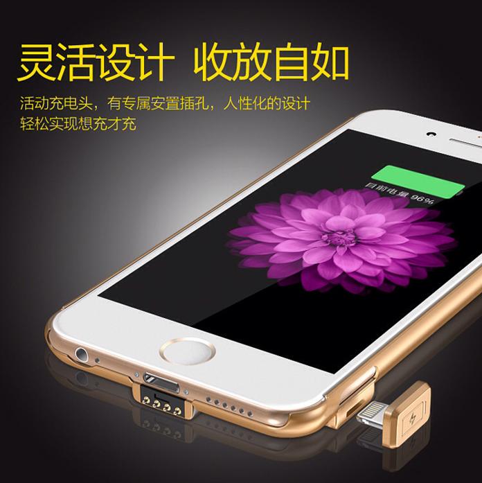 工厂直销苹果6Splus超薄背夹电池 移动电源充电宝手机保护壳  iphone6 Plus背夹电池