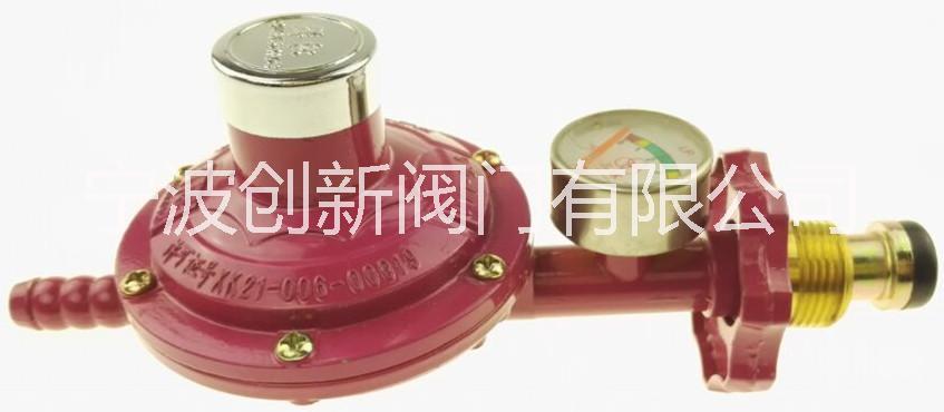 群松家用减压阀HM105带表