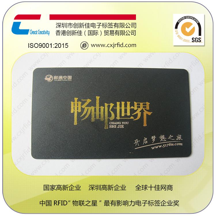 佳个性化定制卡片标签销售