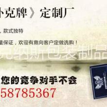 苏州广告扑克牌,南京厂家印扑克,江苏扑克牌设计