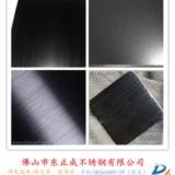 佛山不锈钢黑钛金板价格