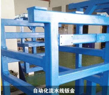 厂家直销旺特福冷轧板自动化流水线钣金 可定制精密五金钣金