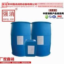 江苏强消供应水成膜抗溶性泡沫灭火剂(AFFF/AR价格多少